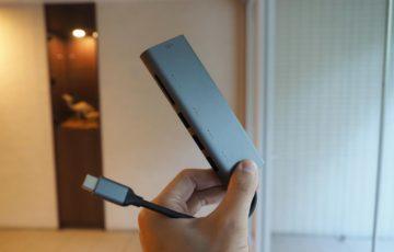 USB-Cハブ,MacBook Pro,パソコン,ガジェット,HDMI,USB3.0,スペースグレイ,おすすめ
