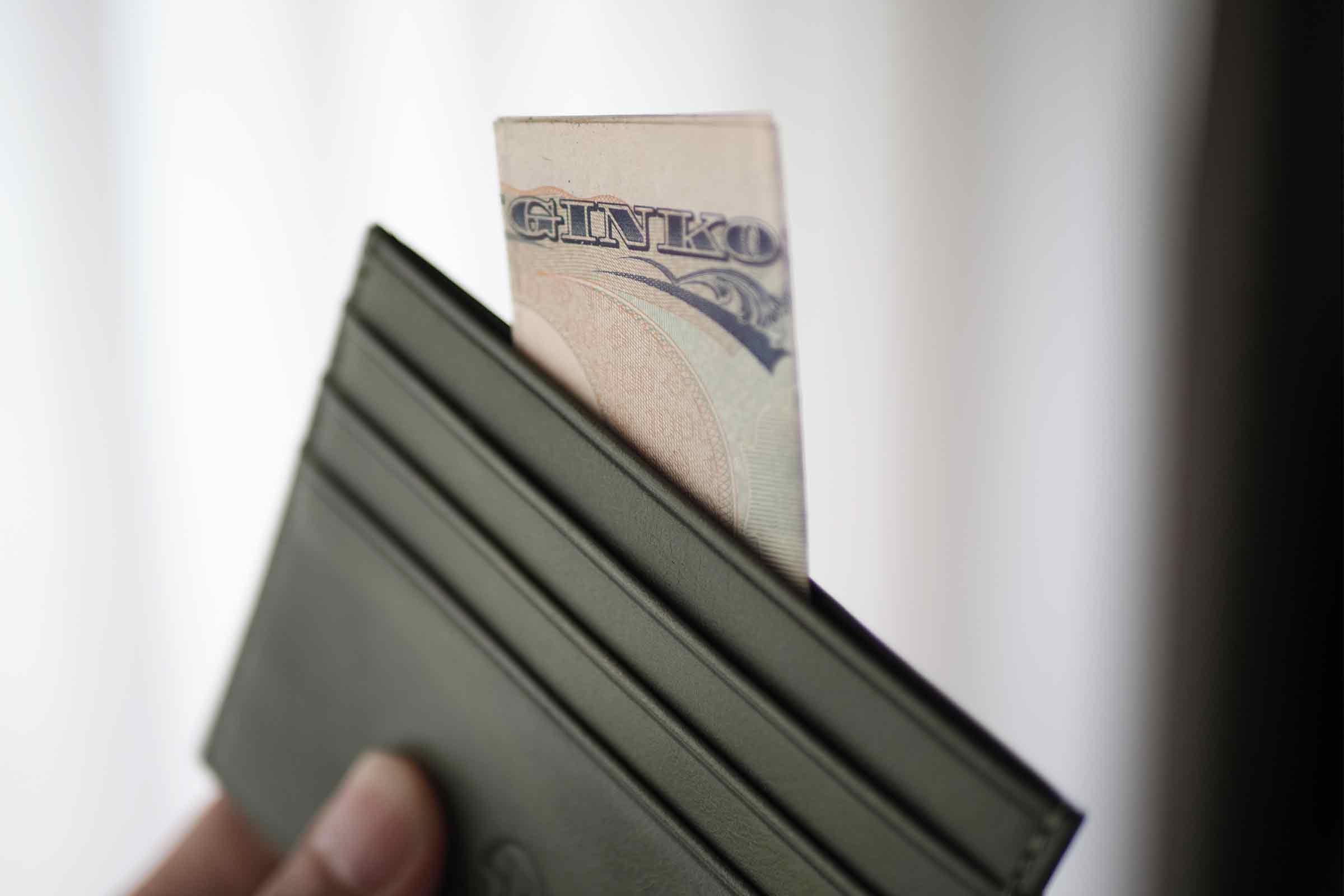 カードケース,VISOUL,小さい,薄い,安い,コンパクト,本革,牛皮,大人,シンプル,定期