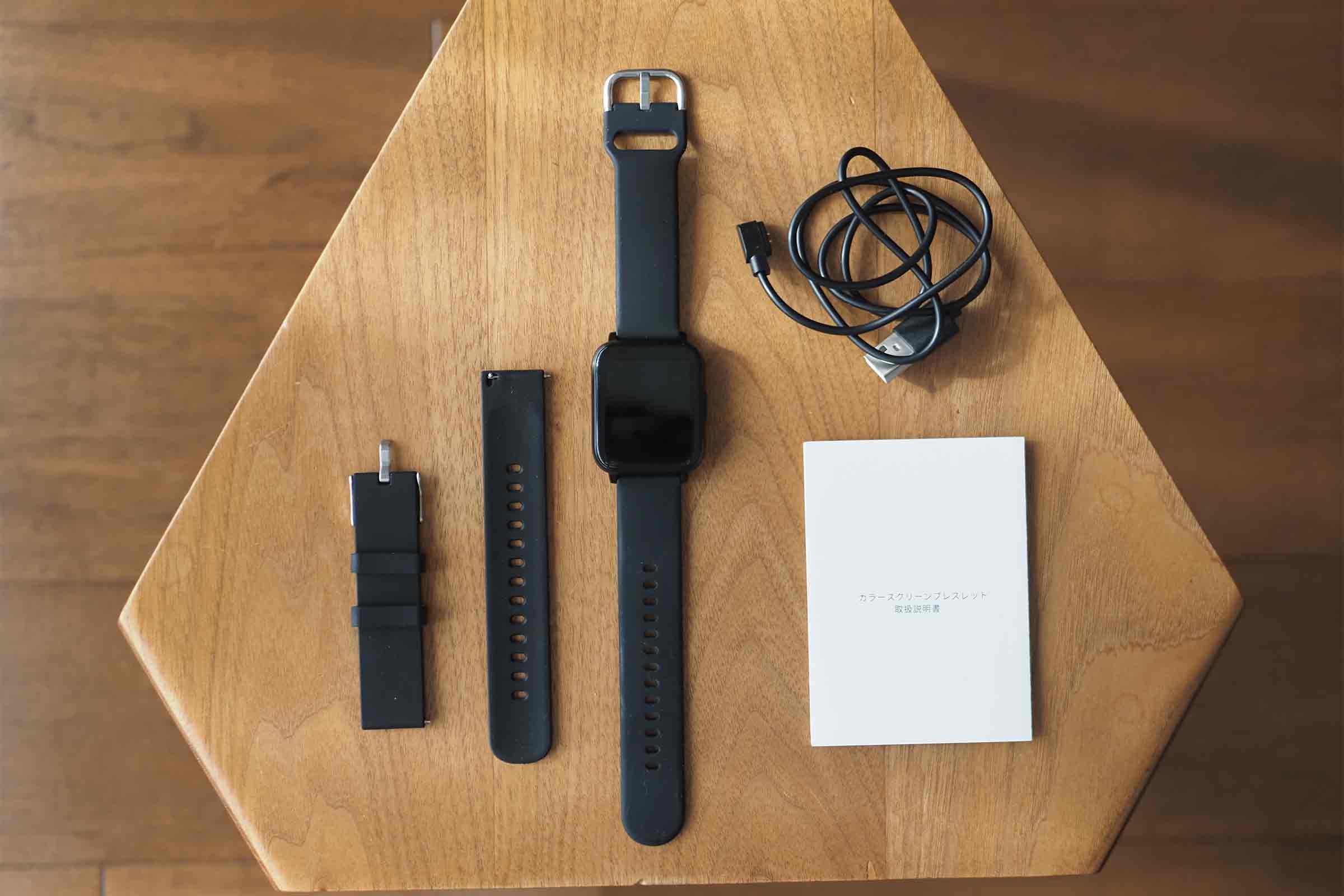 スマートウォッチ,Apple Watch,apple,高機能,安い,中華
