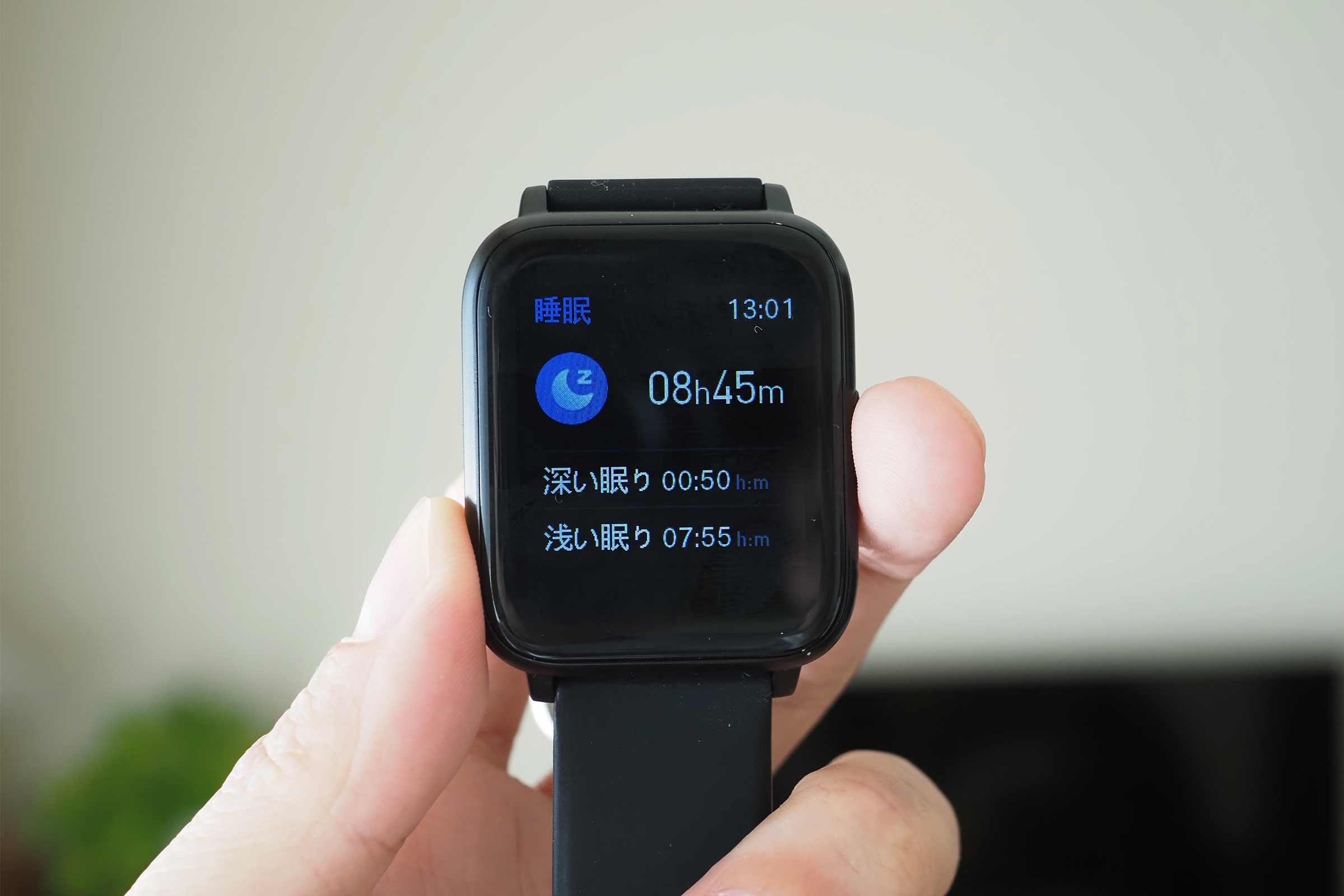 スマートウォッチ,Apple Watch,apple,高機能,安い,中華,睡眠