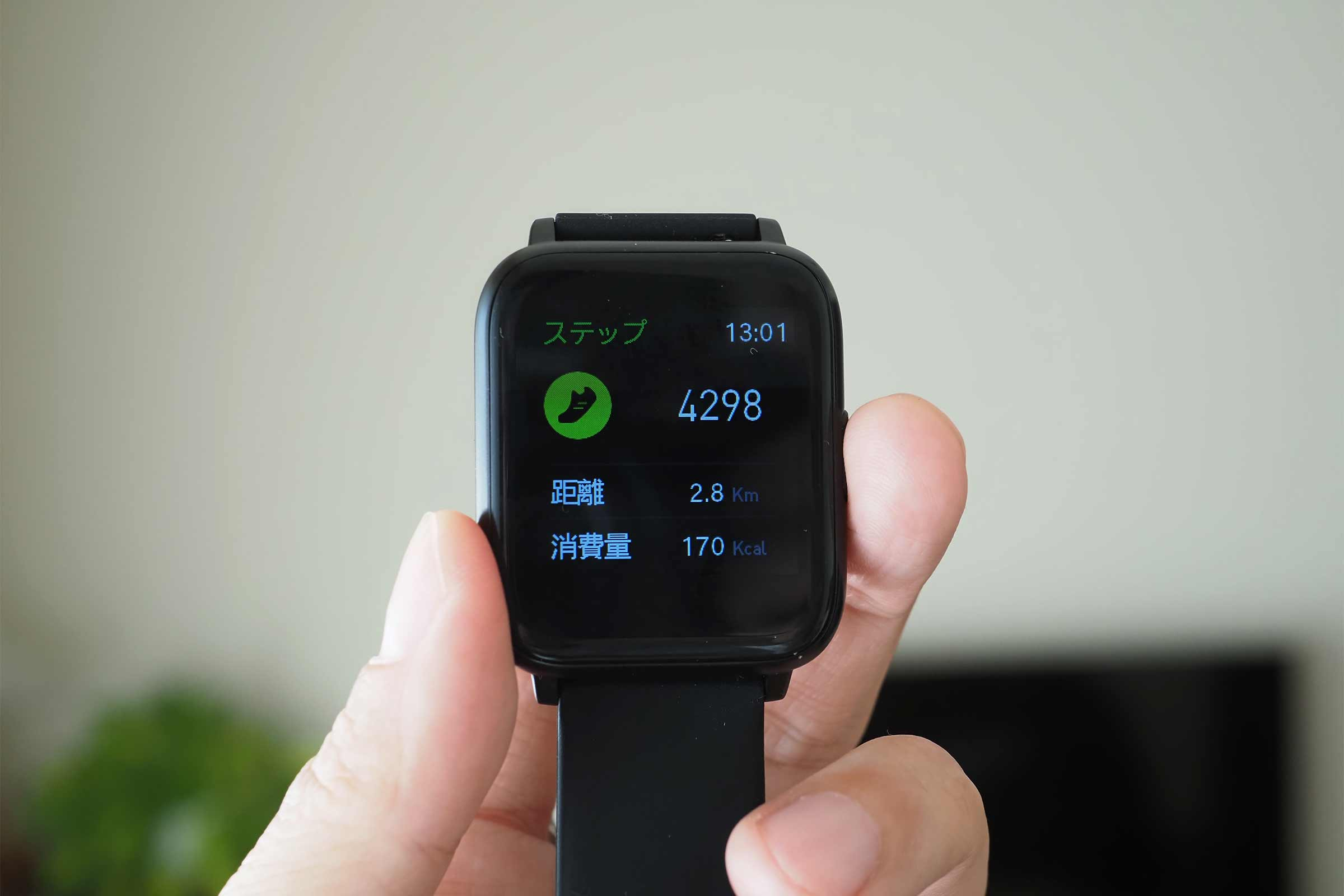 スマートウォッチ,Apple Watch,apple,高機能,安い,中華,万歩計