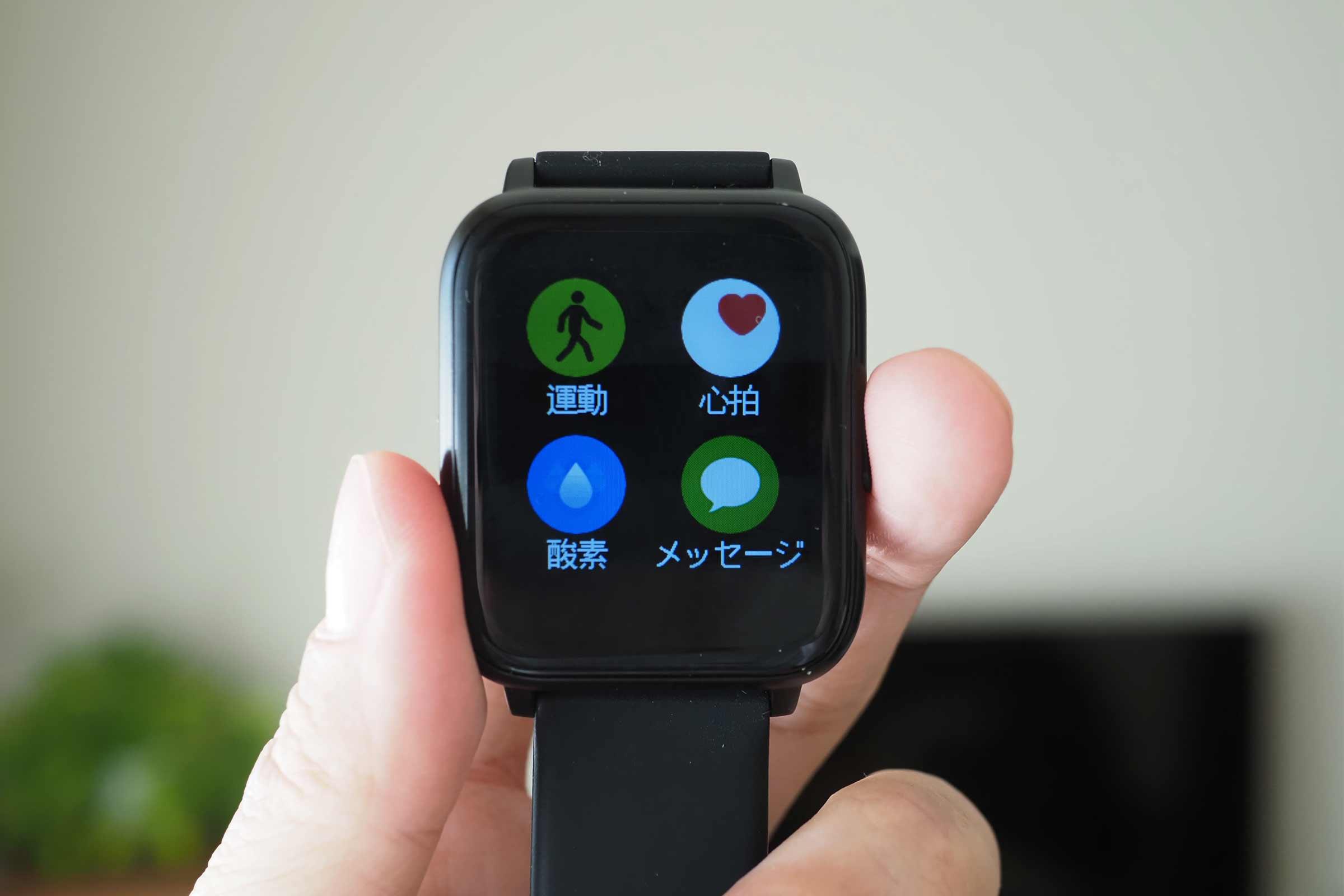 スマートウォッチ,Apple Watch,apple,高機能,安い,中華,機能