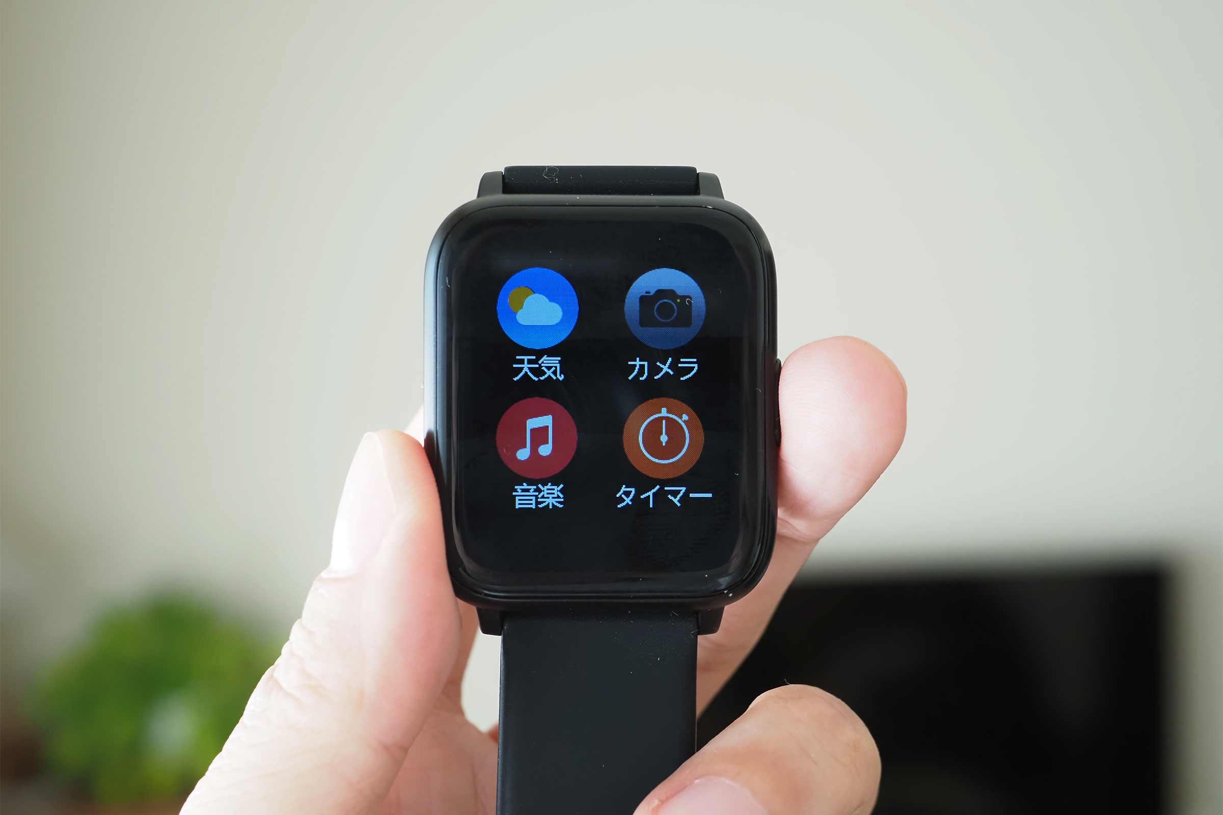 スマートウォッチ,Apple Watch,apple,高機能,安い,中華,アプリ