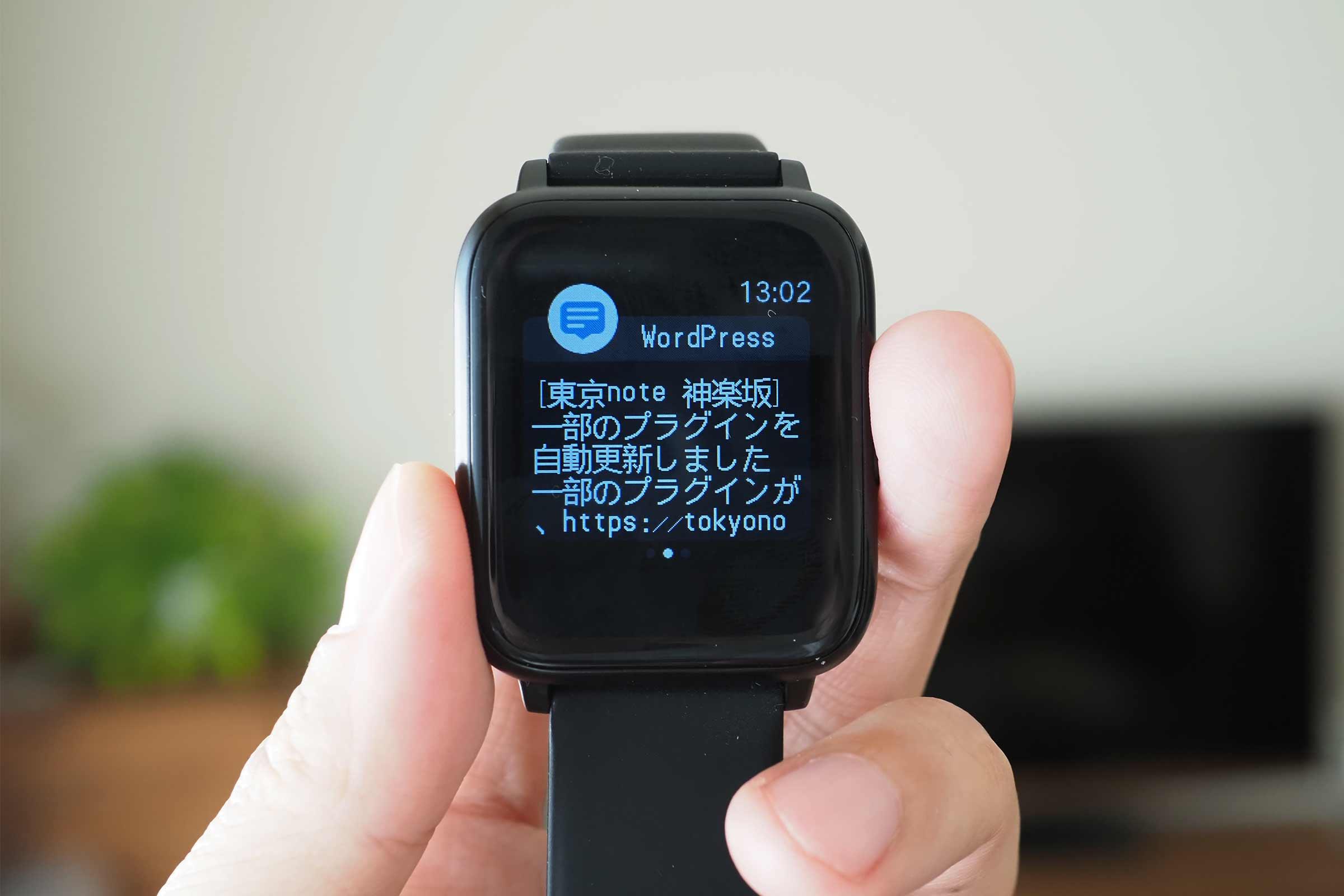 スマートウォッチ,Apple Watch,apple,高機能,安い,中華,通知