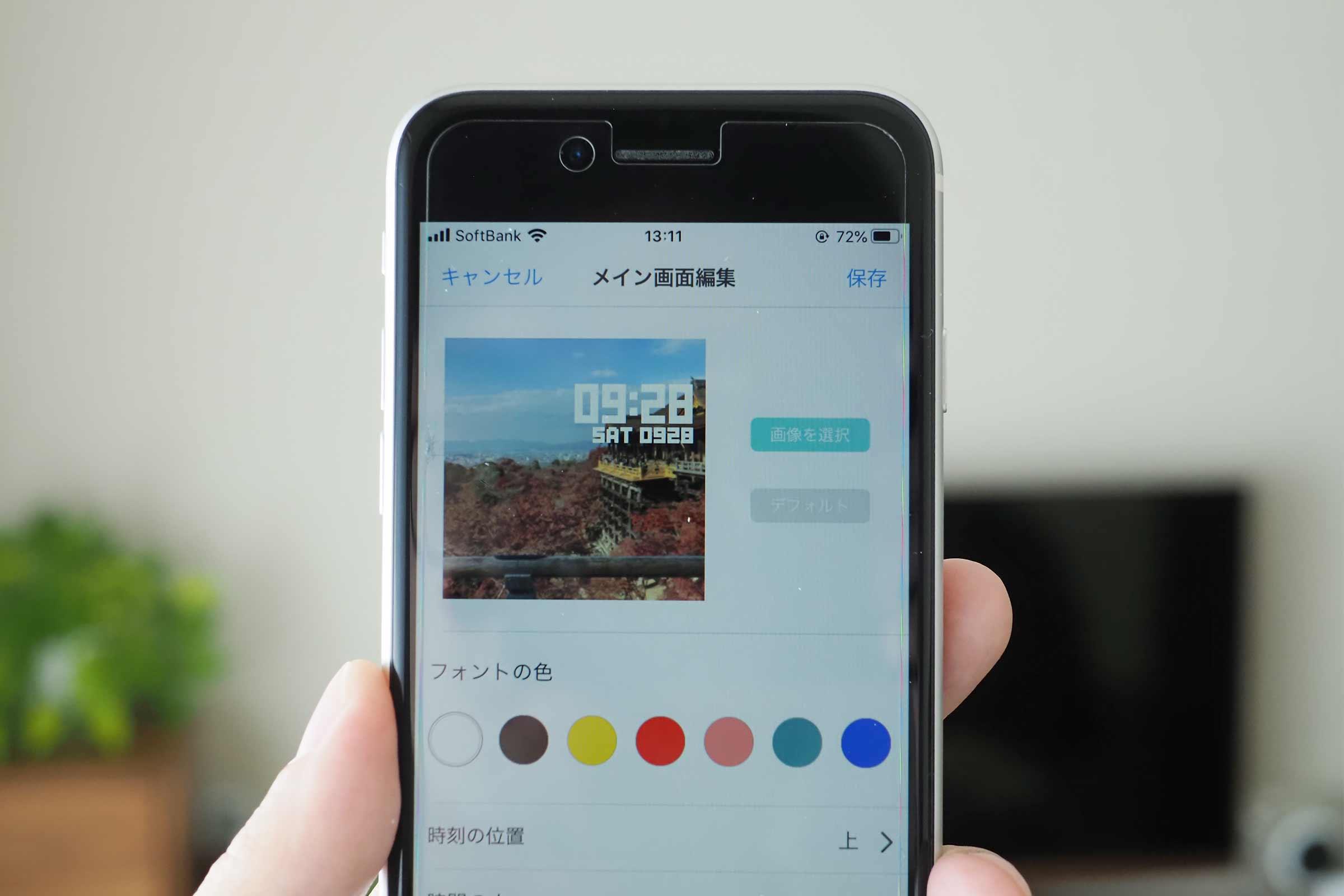 スマートウォッチ,Apple Watch,apple,高機能,安い,中華,待ち受け