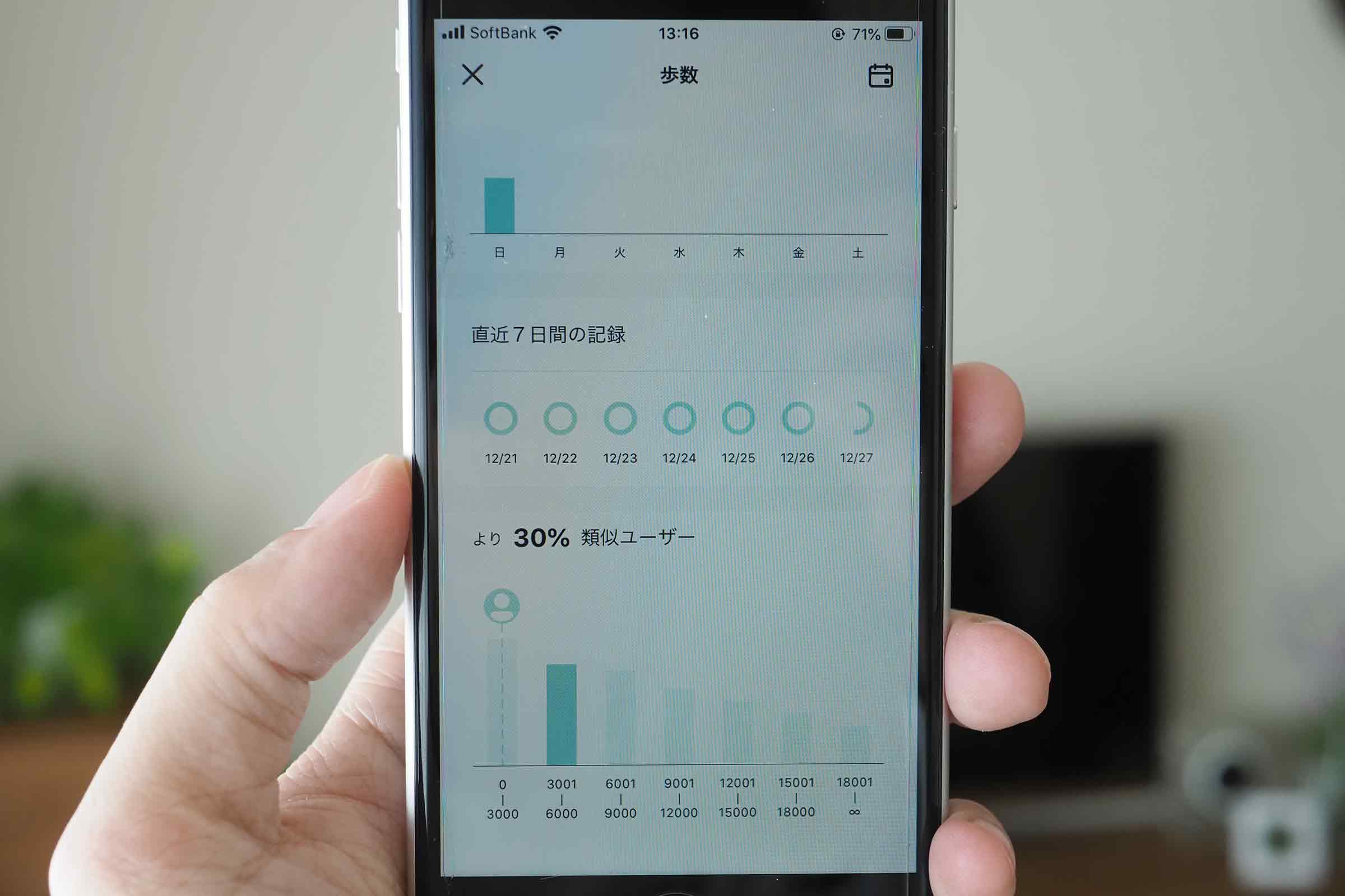 スマートウォッチ,Apple Watch,apple,高機能,安い,中華,スマホ