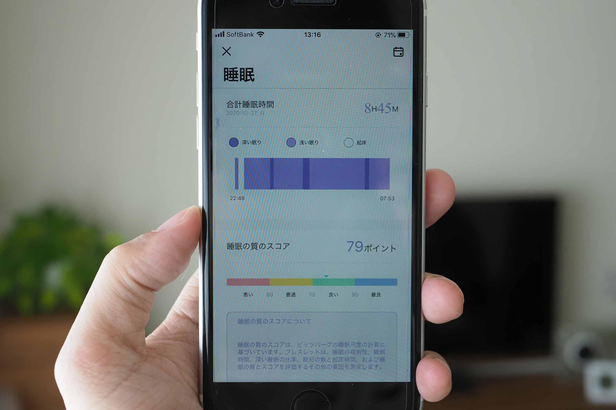 スマートウォッチ,Apple Watch,apple,高機能,安い,中華,連携