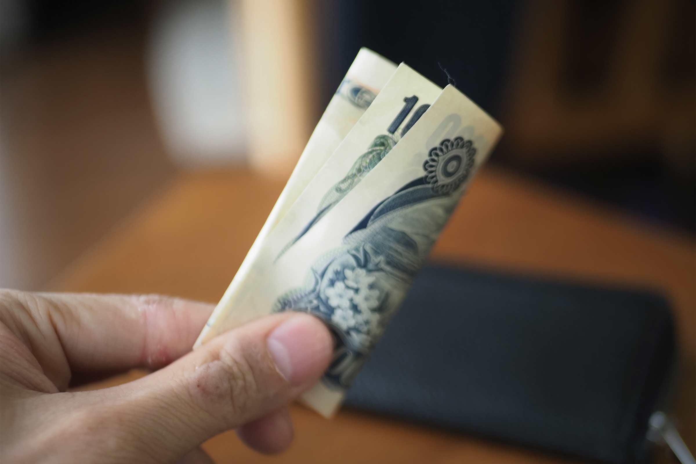 ミニ財布,リスキーモデル,risky,コンパクト,小さい,安い,コスパ,四つ折り