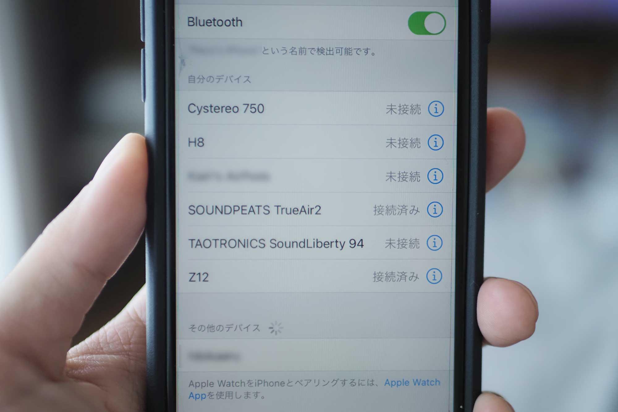 ワイヤレスイヤホン,サウンドピーツ,trueair2,soundpeats,ノイズキャンセリング,高音質,通話,安い,コスパ,簡単