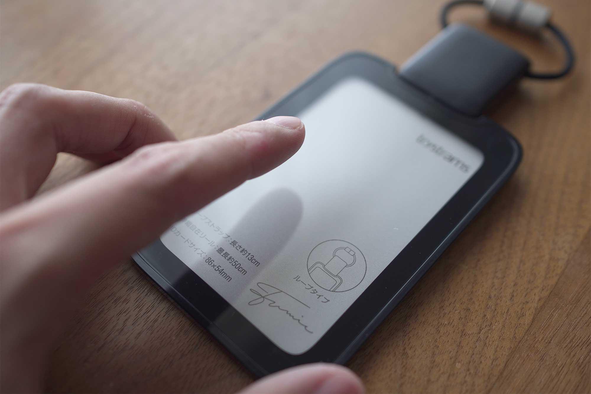 トライストラムス,IDカード,ホルダー,カードケース,ICカードケース,SMOOTH,お洒落,デザイナー,指紋
