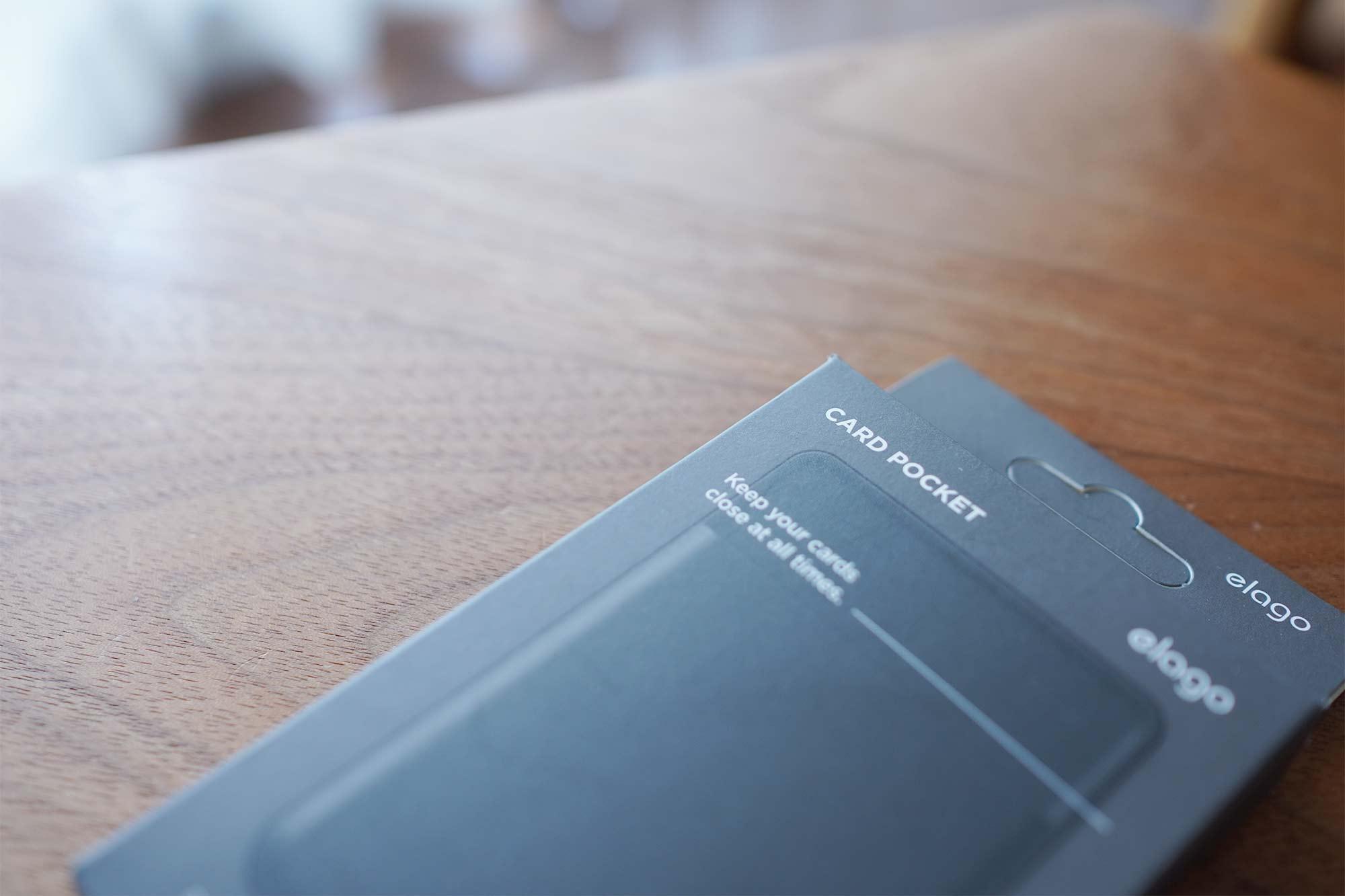 elago,背面ポケット,カードホルダー,カードポケット,お洒落,使いやすい,安い,パッケージ