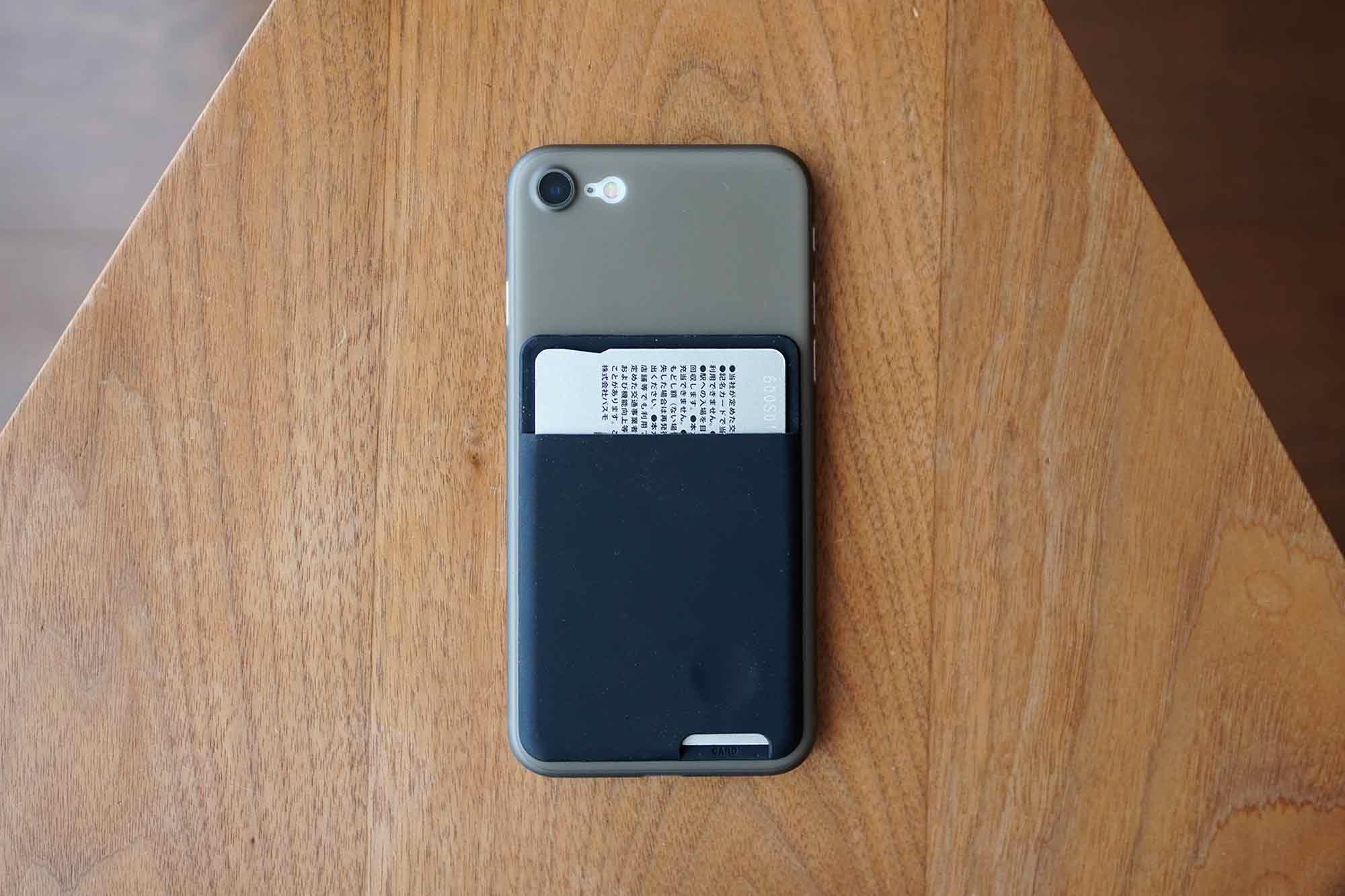 elago,背面ポケット,カードホルダー,カードポケット,お洒落,使いやすい,安い,