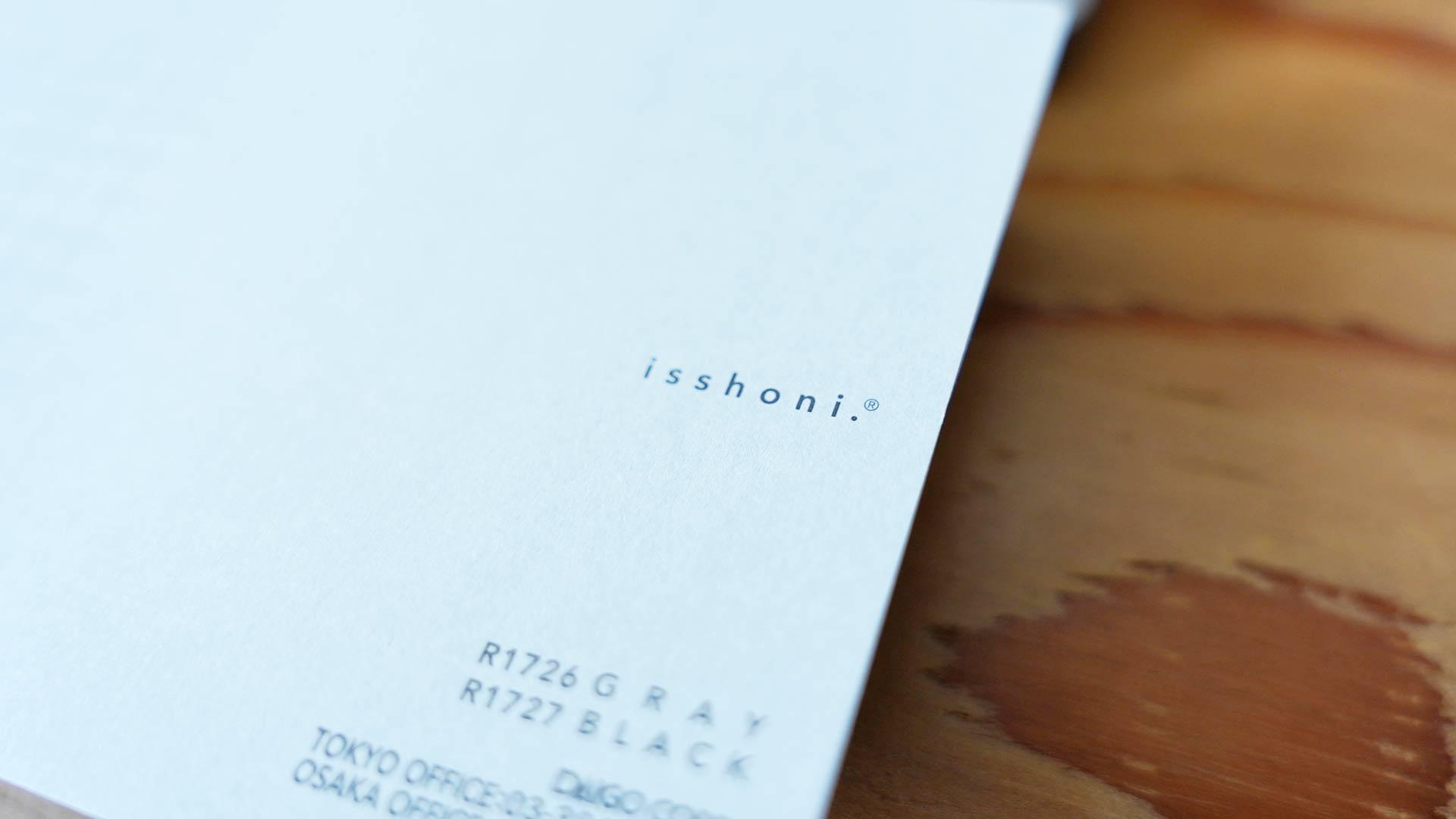 ノート,テレワーク,会議,grid,グリッド,PC用ノート,横型,一緒に,isshoni