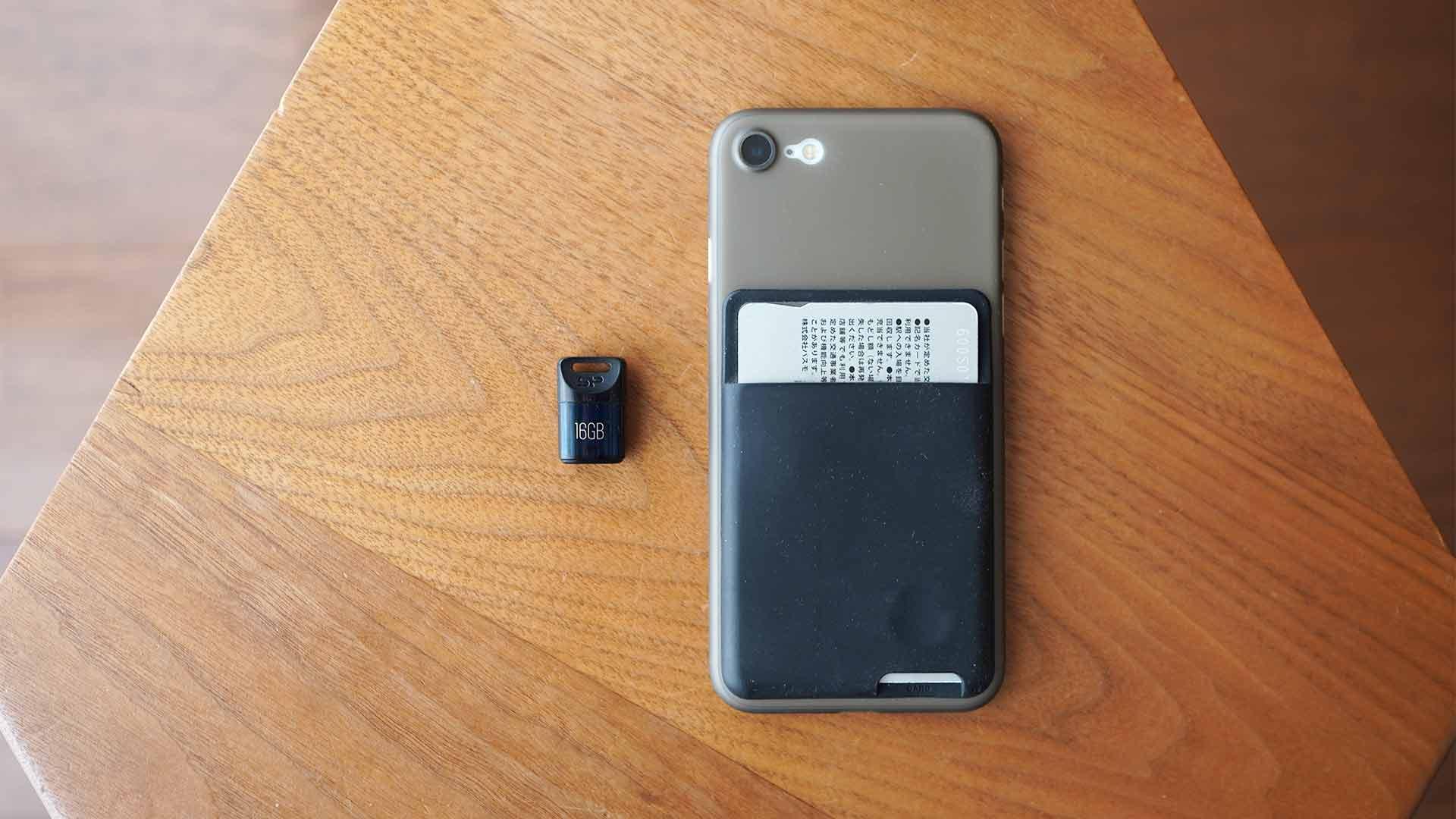 USBメモリー,シリコンパワー,小さい,コンパクト,軽い,安い,