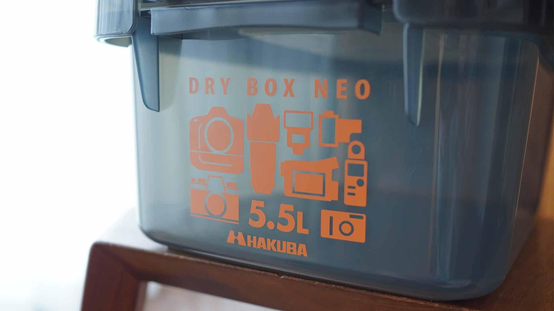 HAKUBA,ハクバ,カメラ,収納ボックス,防湿,ダサい